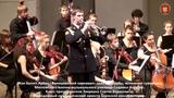 Жан Батист Арбан Венецианский карнавал соло для трубы.