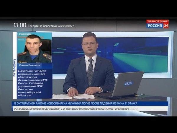 Рыбак запутался в сетях и погиб в Барабинском районе Новосибирской области