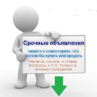Работа в интернете размещение объявлений