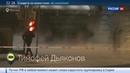 Новости на Россия 24 • В Москве троллейбус провалился в яму с горячей водой п