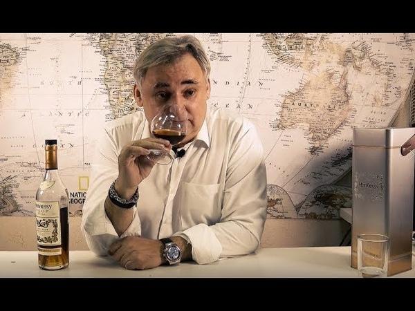 Коньяк Hennessy VSOP Хеннесси обзор и дегустация марки