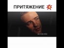 Егор Крид и Даша Клюкина / холостяк 6
