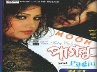 Aaj Tomar Mon Kharap-Bappa Mazumder-18052014 .mp3