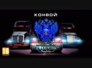 American Truck Simulator ☆ МУЛЬТИПЛЕЕР☆ Набор в команду RusA