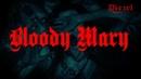 Bloody Mary - Хоррор игра 2019 - Обзор первый взгляд на русском языке - Кровавая Мэри