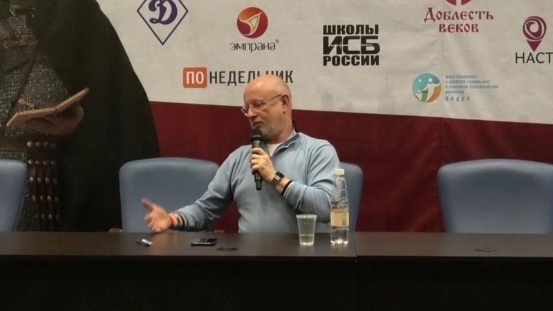20180303 РЕКОН 2019 Дмитрий «Гоблин» Пучков. Вопрос-ответ