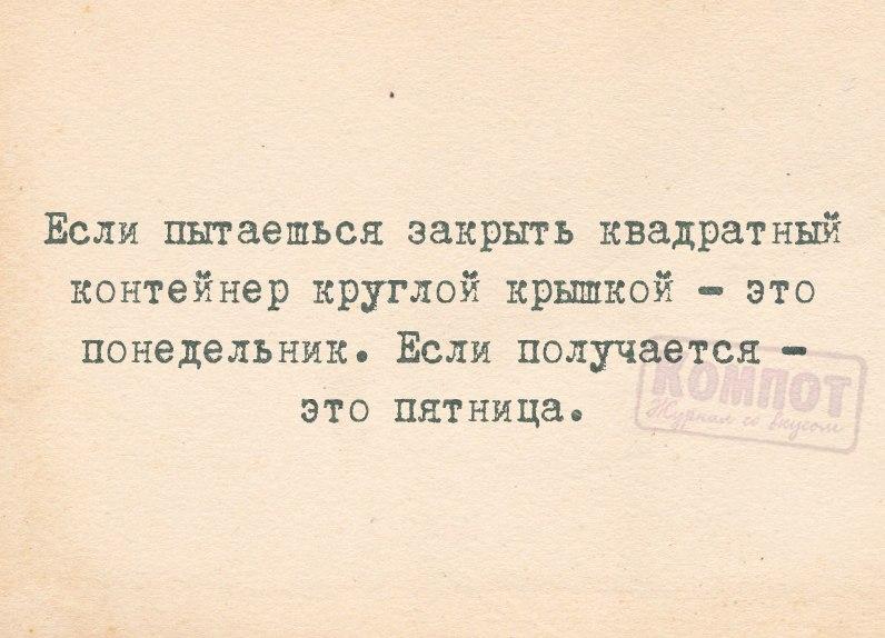 Картинки по запросу Роман