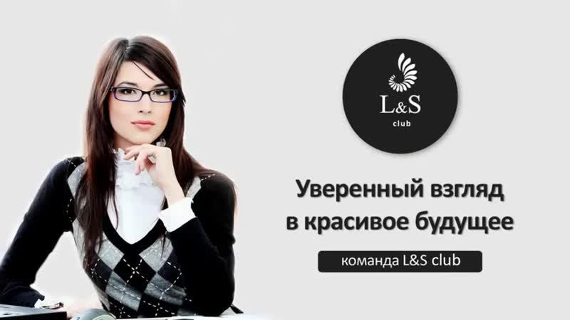 Маркетинг LS Bank