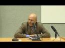 Андрей Фурсов Господствующие группы Зап Европы и России