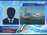 Тайвань обвиняет украинца в столкновении двух судов