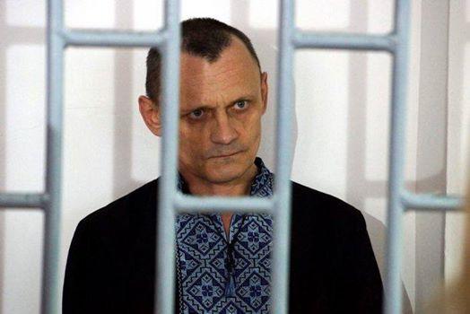 Тандит: Карпюка выманили в Россию генералы ФСБ - Цензор.НЕТ 6948