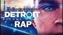 DETROIT BECOME HUMAN RAP「La Rebelión de la Máquina」║ VIDEOCLIP OFICIAL ║ JAY F FT XENON