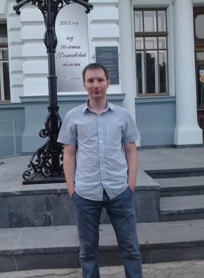 Дмитрий Дудиков, 21 января 1990, Ульяновск, id156210445