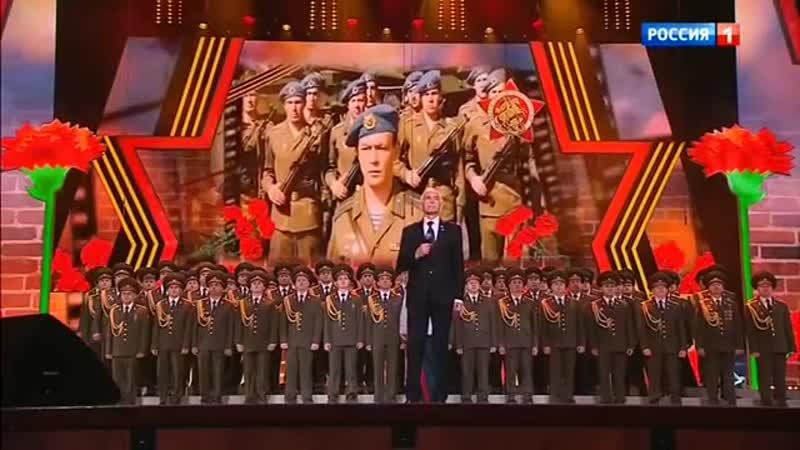 От героев былых времен Василий Лановой 9 мая 2019 г