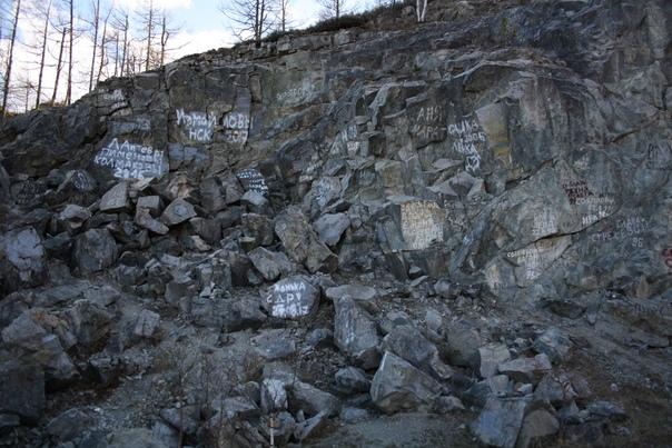 На скалах, конечно же, оставляют свои теги. Видимо, вот для таких фоток, как у меня.