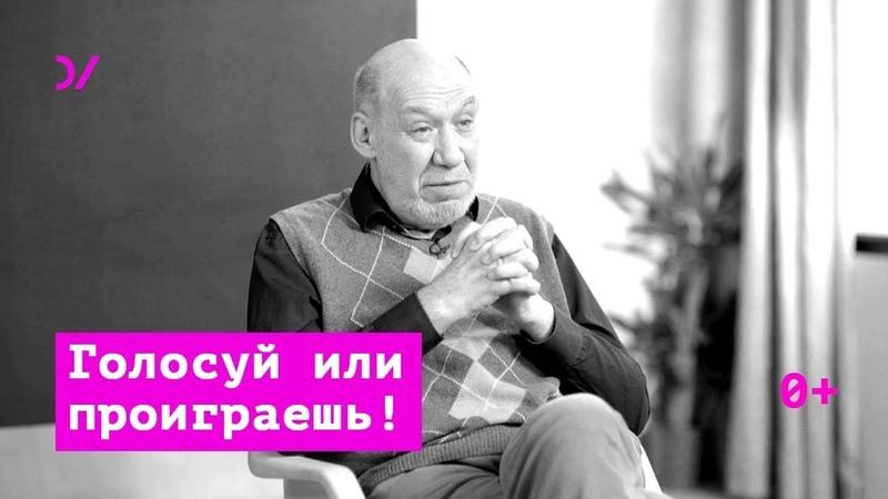 Политическая технология президентской кампании 1996 года- Георгий Сатаров, Сергей Пархоменко