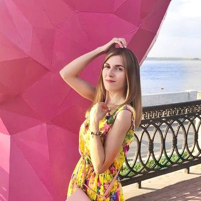 Марина Маляева