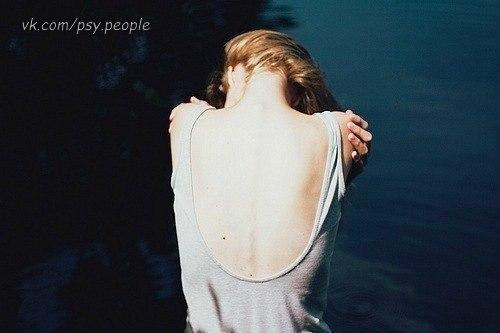 Вы будете продолжать оставаться несчастными до тех пор, пока вы считаете, что счастливыми вас делают другие.