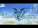 Tales of Zestiria. Заказ зрителя! (Resolve)