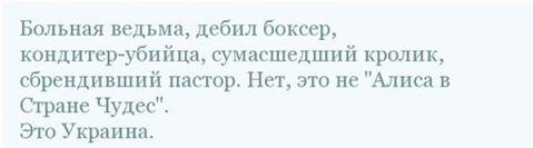 https://pp.vk.me/c617824/v617824901/18e14/_rWDbGaaIEk.jpg