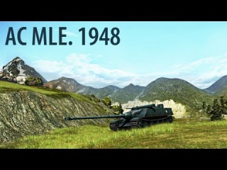 AMX AC Mle.1948 - ���� ����������� ��