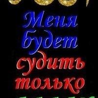 Руслан Гильманов