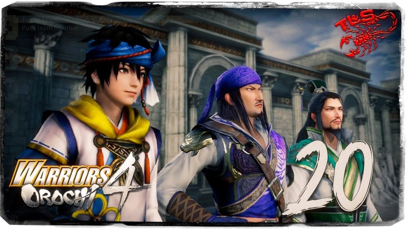Story Mode ◄ Warriors Orochi 4 ► 20 A Million Hearts as One