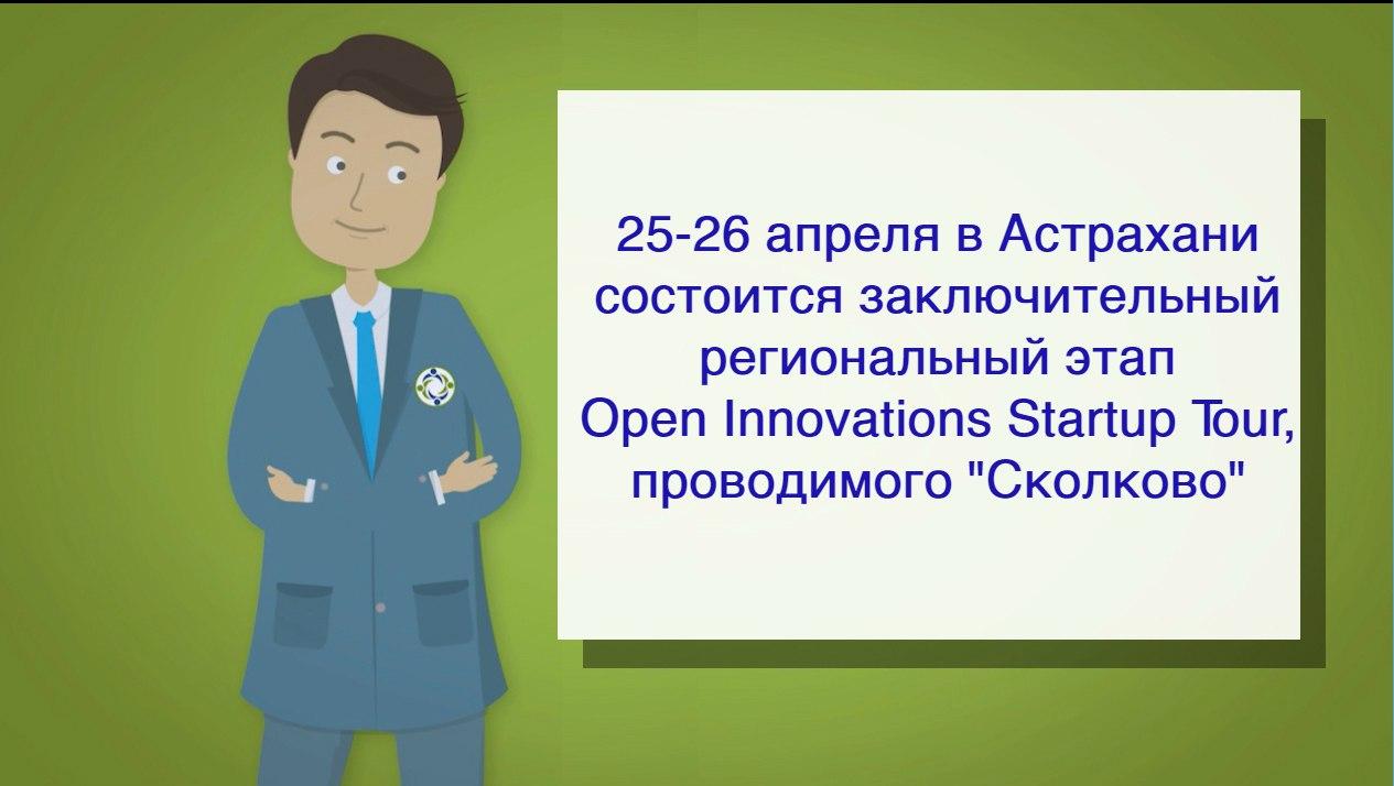 Ассоциация ВУЗов и преподавателей высшей школы, HiSTES, High School Teachers European Society