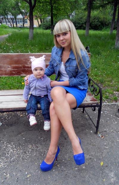 Елена Ширина, 18 октября , Челябинск, id40673488