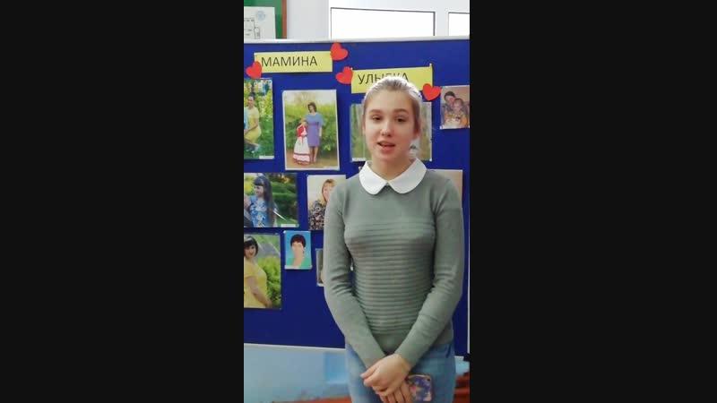 Калинина Виктория