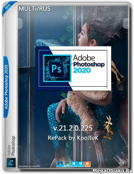 Adobe Photoshop 2020 v.21.2.0.225 RePack by KpoJIuK (MULTi/RUS)