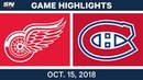 Детройт - Монреаль, 16.10.2018. Обзор