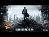 Стартрек Возмездие Трейлер на русском языке  2013 Лучшие фильмы
