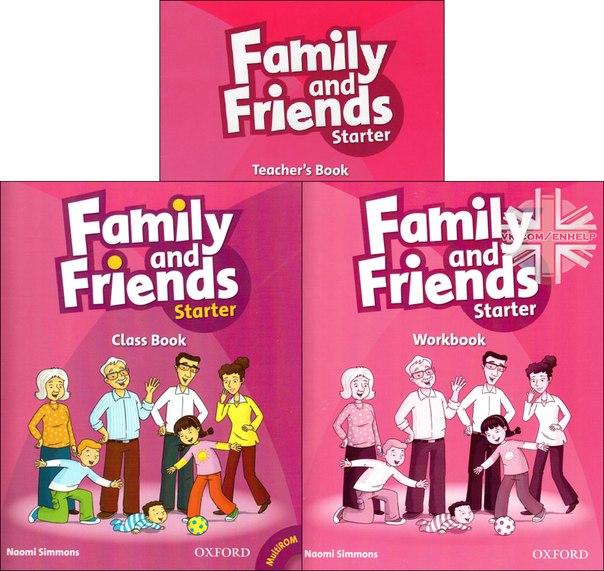 and friends 5 английскому по family языку класс решебник