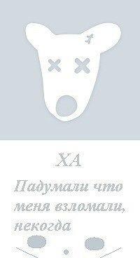 Ришат Абдулсалямов, 4 августа 1999, Сумы, id195468082