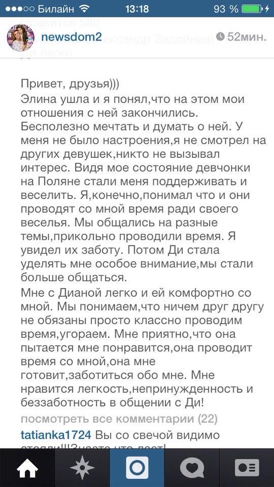 Александр Задойнов. - Страница 2 P4AfckDfiUA