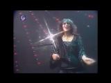 Ofra Haza - Achshav (now) 09 песня с телеконцерта