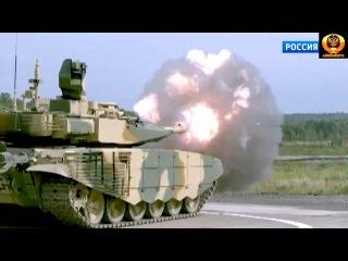 Отличное видео про танк Т-90МС (много красивой замедленной съемки)