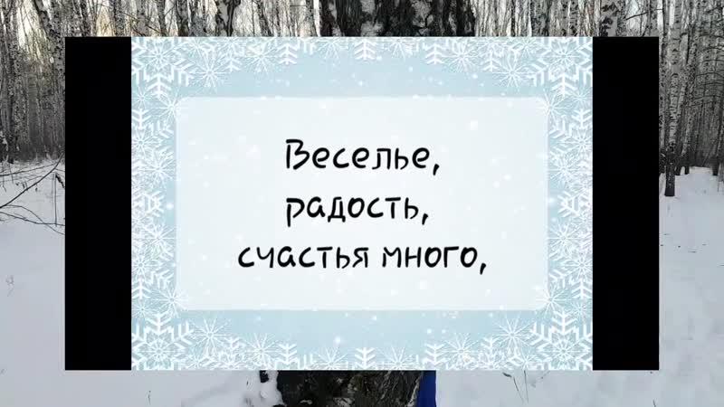 Команда № 13 - МБОУ Школа-интернат № 13, Челябинская область