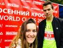 Никита Лазарев фото #49