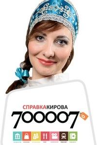 Оксана Чуланова