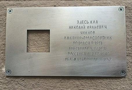 Петербург присоединяется к общественной инициативе «Последний адрес»