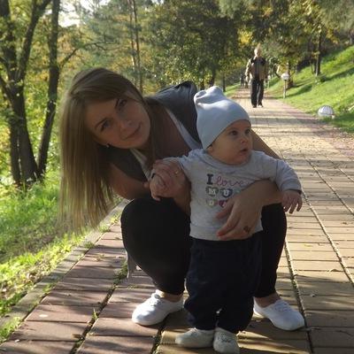 Кристина Шумахова, 18 марта , Краснодар, id30918943