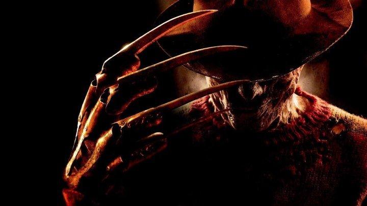 Кошмар на улице вязов (2010) ужасы