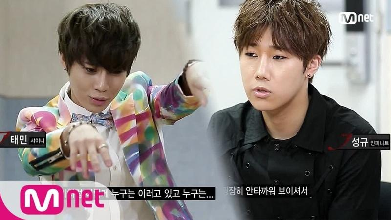 Leejuckshow 남자아이돌! 인피니트와 샤이니의 이적쇼 방문 130731 EP.10