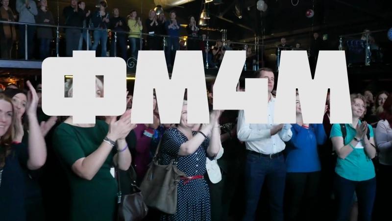 Создание промо-ролика проекта Ярослава Брина FM4M