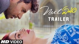 Next Enti Theatrical Trailer Next Enti New Telugu Movie Sundeep Kishan, Tamannaah Bhatia,Navdeep