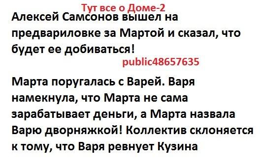 Обсуждение эфиров...Анонсы...  (2) - Страница 2 Xh7oIKA4OKc