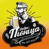 Паб «Добра Пiвнiца» Пиво Минск