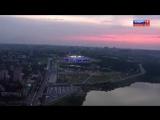 Донбасс Арена группа Комисар - Небо